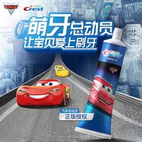 佳洁士儿童防蛀牙膏赛车总动员(香橙味)40克 *5件