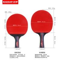 RED DOUBLE HAPPINESS 红双喜 KS9501B 乒乓球拍 双拍