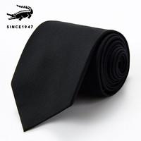 CARTELO 卡帝乐鳄鱼 CC57C18011 男士领带礼盒装 *2件