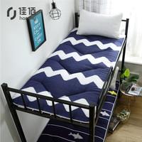 佳佰  床垫床褥学生宿舍寝室床垫子单人垫背褥子柔软防滑 波浪  90x200cm *3件