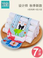 吸汗巾儿童纯棉4-6岁加大超大号幼儿园小孩垫背隔汗毛巾全棉止汉