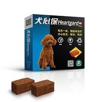 HEARTGARD 犬心保 体内驱虫药 小型犬 1粒装