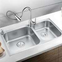摩恩(MOEN) 厨房水槽双槽304不锈钢 精铜龙头+水槽(800*450*200mm)
