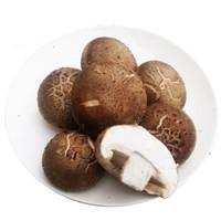 帆儿庄园新鲜香菇蘑菇菌菇蔬菜火锅涮菜 京东生鲜 250g