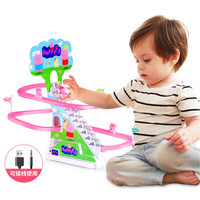 小猪佩琪爬楼梯玩具早教启智益智玩具 充电版