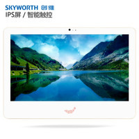 Skyworth 创维 22S1 21.5英寸触控显示器