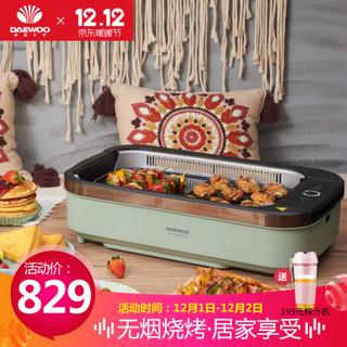 大宇(DAEWOO)电烧烤炉家用电烤炉无烟烧烤多功能电烤盘