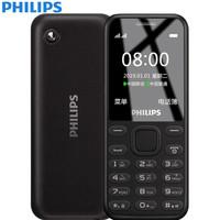 飞利浦(PHILIPS) E105 陨石黑 移动联通2G 双卡双待 老人手机 学生备用功能机 *9件