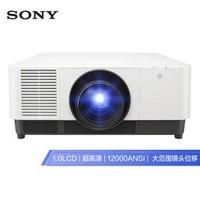 SONY 索尼 VPL-F1200ZL 投影机