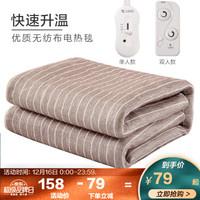 LOVO家纺 电热毯 简约生活 咖色 长1.6米 宽1.4米