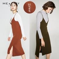 ME&CITY 女装侧开叉吊带毛织裙