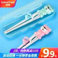 树脂儿童筷子训练筷儿童餐具套装