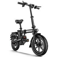 嗨米 折叠电动自行车