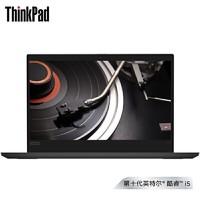 ThinkPad E14(2JCD)14英寸轻薄商务笔记本电脑(i5-10210U 8G 512GSSD RX640-2G独显 FHD IPS)
