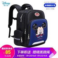 迪士尼(Disney)小学生书包 儿童双肩包背包 孩子减负轻便书包 *3件