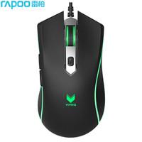 雷柏(Rapoo) V29 有线鼠标  RGB背光鼠标