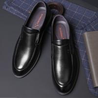 红蜻蜓 WTA9921 男士真皮皮鞋