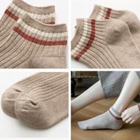 南极人袜子女春夏季薄款日系韩版船袜