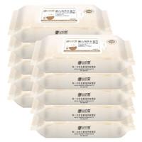 安织爱 淘米水婴儿湿巾 手口湿纸巾 婴幼儿护肤湿巾 25抽/包 便携装 10包装