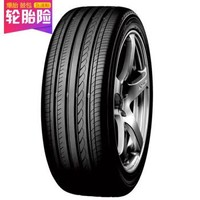 Yokohama 优科豪马 215/55R16 93H V551V 汽车轮胎