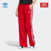 阿迪达斯官网adidas 三叶草 TRACK PANTS女装运动裤GK7177 GK7178