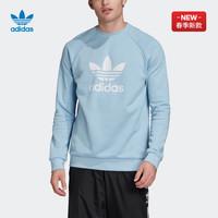 阿迪达斯官网 adidas 三叶草 TREFOIL CREW 男装运动卫衣FM3782