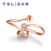 TSL谢瑞麟18K彩金玫瑰金钻石戒指女款求婚结婚钻戒BA925 *3件