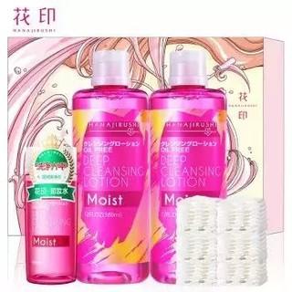 花印滋养卸妆水套装(380ml*2+99ml+化妆棉100片)补水保湿 温和快速 敏感肌 眼唇可用 日本进口