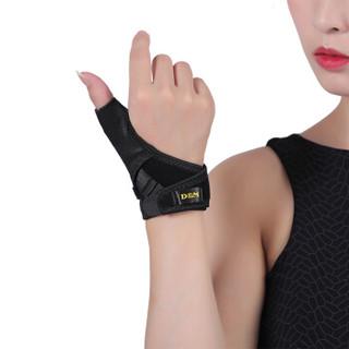 D&M 日本进口大拇指护套运动护指大拇指扭伤防护腱鞘炎鼠标手妈妈手 D-3均码 右手用护指