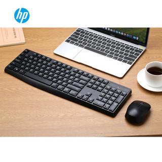 HP 惠普 CS10 无线键鼠套装