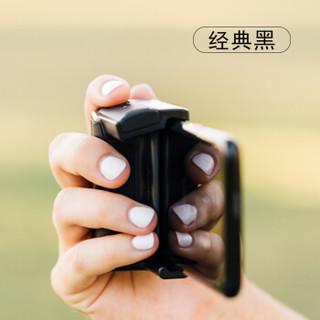 Adonit蓝牙无线拍照神器三脚架握把 无线快门拍摄自拍器苹果手机三星华为小米通用  经典黑