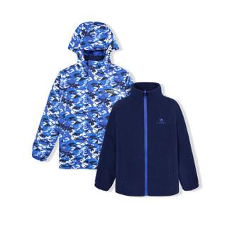 骆驼 CAMEL 童装男女大童秋冬外套儿童三合一冲锋衣 A9W670808 鲜蓝印花160