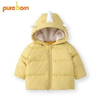 pureborn宝宝冬季轻薄羽绒服婴幼儿保暖外套儿童卡通连帽外出衣服 姜黄 9-12个月