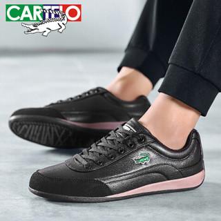 卡帝乐鳄鱼(CARTELO)时尚休闲小白鞋 男子韩版平底运动 KDL8C8206 黑色 43码