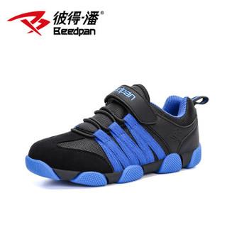 彼得·潘 Beedpan 儿童运动鞋 男童新款休闲跑步鞋P877 黑宝蓝 37码