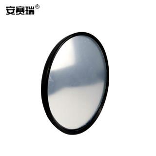 安赛瑞 轻便型圆形广角镜 凸面防盗镜道路广角视野转角镜 超市转角小型镜Φ16cm 25570