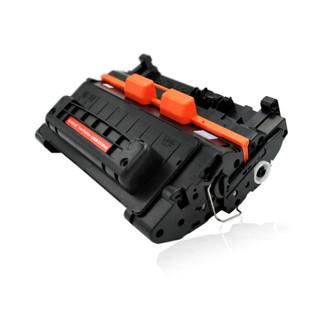 莱盛光标 LSGB-CC364A 黑色墨粉盒适用于HP LJ-P4014/4015/4515