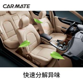 快美特(CARMATE) 汽车香水 车载香水车用香水 香水补充液补充装 汽车内除味 CFR895 清新西柚