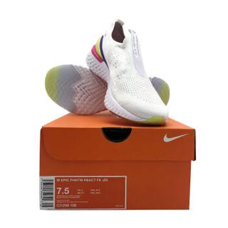 耐克 NIKE 女 跑步鞋 EPIC PHNTM REACT大钩子LOGO无鞋带一脚蹬缓震运动跑步鞋 CI1290-100白色38.5码