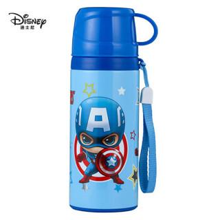 迪士尼(Disney)儿童保温杯小学生316不锈钢水杯弹盖直饮水壶提绳便携杯子420ML漫威低龄 HM3311A1