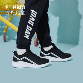 乔丹(QIAODAN)童鞋男女童跑步鞋新款革面中大童轻便休闲鞋儿童运动鞋 QM9350217黑色/白色-男38