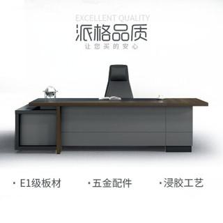 派格 (paiger)办公家具班台现代简约经理桌 带副柜大班台老板桌 总裁桌