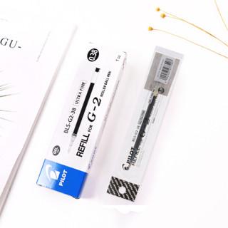 日本百乐(PILOT)BLS-G2-38 按动中性笔替芯 签字笔啫喱笔水笔芯(适用BL-G2)0.38mm蓝色 12支装