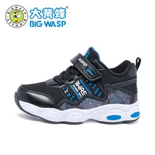 大黄蜂童鞋男 冬款儿童运动鞋男童二棉鞋加厚保暖小男孩休闲鞋 108517122R 黑蓝 28