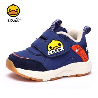 小黄鸭(B.Duck)童鞋男童运动鞋 冬款儿童运动鞋加棉保暖棉鞋 B5983034深蓝27