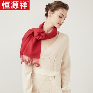 恒源祥 围巾女秋冬季羊绒长款加厚保暖欧美纯色百搭围脖披肩两用精美礼盒装 褐红