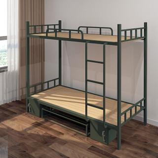 洛克菲勒双层上下铺学生职工工人床员工铁床(木床板)宽1米含鞋柜