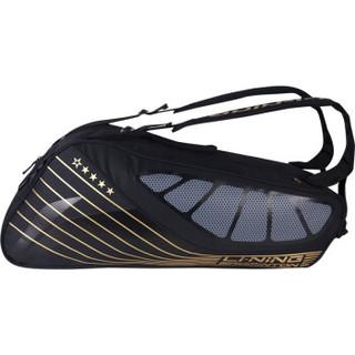 李宁(LI-NING)6支装羽毛球拍包拍羽毛球包运动休闲背包旅游包羽毛球拍包  黑/金 ABJP076-1