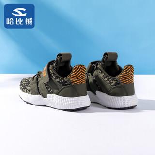 哈比熊童鞋男童鞋秋款儿童运动鞋女童休闲鞋儿童潮鞋AS3911 军绿色34码