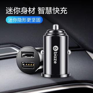 毕亚兹 车载充电器车载点烟器 3.4A双U智能车充迷你轻小双USB苹果小米三星华为平板通用 黑色-MC16+一拖三数据线